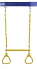 Hills Compatible Trapeze & Rings - Yellow